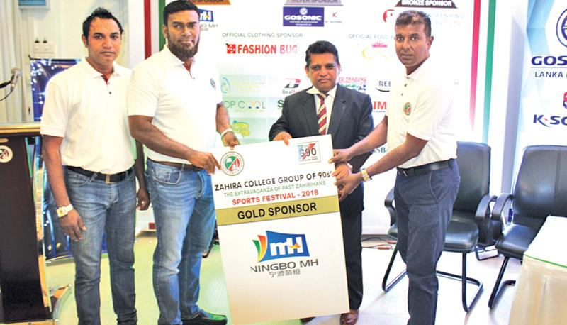Main sponsor MH Industries Corporation Limited China (Sri Lanka Dealer) M.T.M. Mihan presenting the sponsorship to Zahira Principal Trizviiy Marikkar as President G90 M.R.A. Razak and Past President M.M. Shiraz look on
