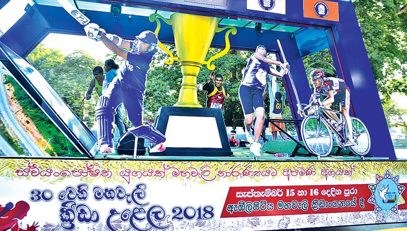 One of several floats depicting success for Sri Lanka in sports that was flagged off heralding the countdown to the Mahaweli Games  Pic: Vipula Amerasinghe