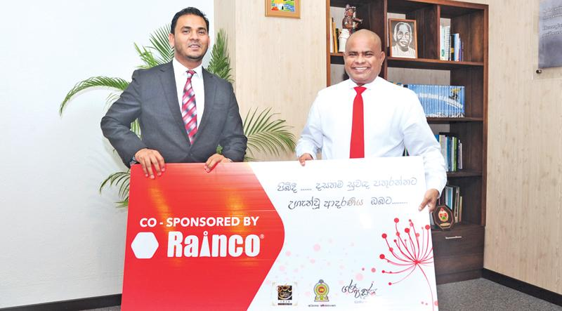 Ahmed Aroos, Chief Operating Officer of Rainco (left) with Sunil Hettiarachchi, Secretary, Ministry of Education