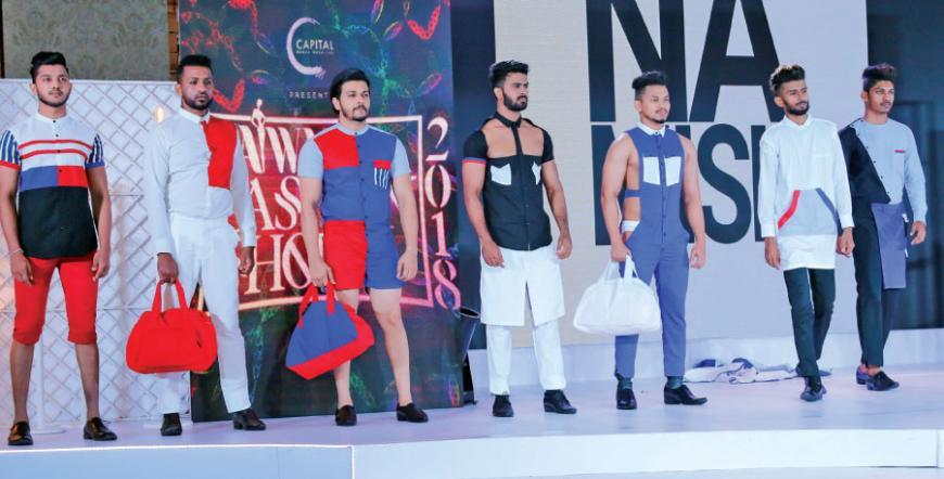 Fashion page turners