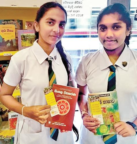 Two students  donating  books