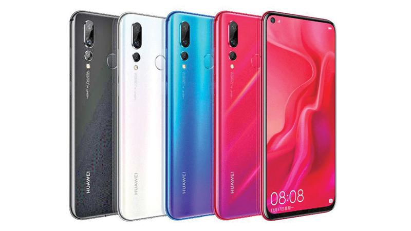 Huawei launches under-display camera phone