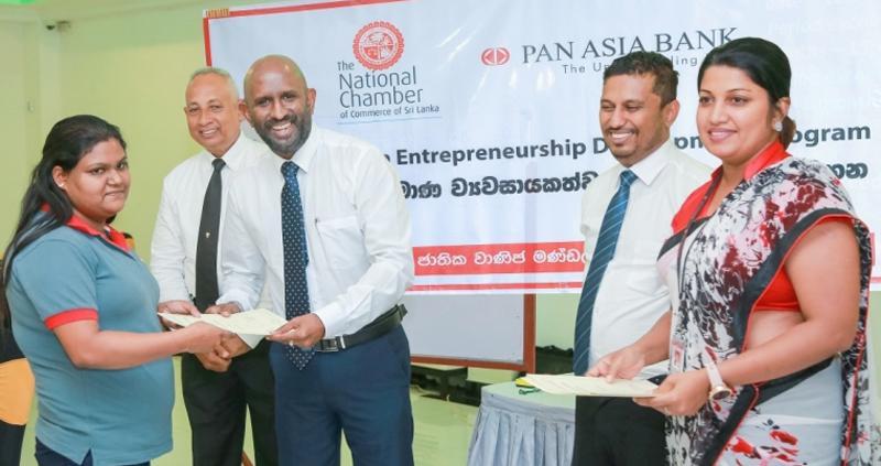 A participant receives a certificate.