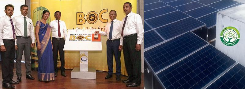 From left: BOC Civil Engineer Bathiya Thilakawardena, Assistant General Manager Sampath Perera, Deputy General Manager W.I. Hettihewa, Deputy General Manager Vipula Jayabahu, CEO and General Manager Senarath Bandara and Deputy General Manager C. Amarasinghe at the ceremony.