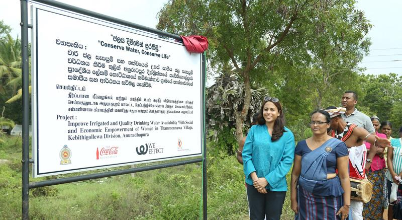 The unveiling of the project site signboard by Coca-Cola Beverages Sri Lanka Public Affairs, Communications and Sustainability Assistant Manager Shayani Weeresinghe and Kebitigollewa Divisional Secretariat Administrative Manager R.S. Ranasinghe.