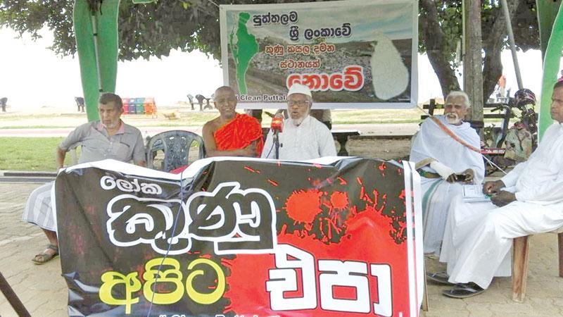 A multi-religious protest in progress