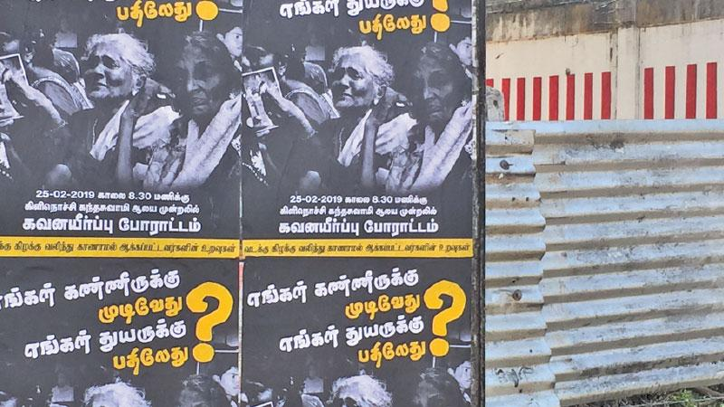 Families of the disappeared: Two years of protests, what must they do next?
