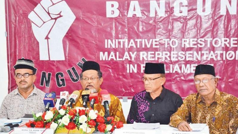 BANGUN representatives at a press conference