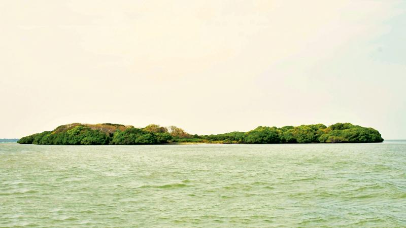 One of the 14 islands