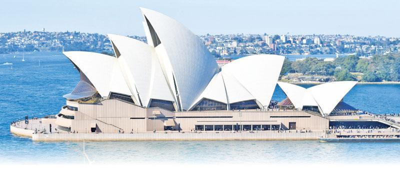 Sydney Opera House,