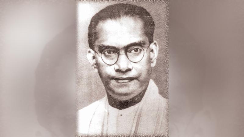 Premier S.W.R.D. Bandaranaike