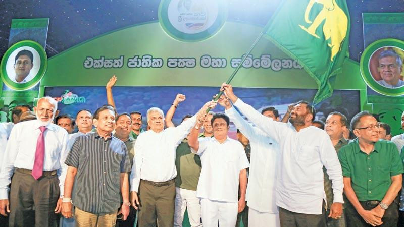 Leaders of the UNP led coalition at the inauguration of the special convention at the Sugathadasa Indoor Stadium on Thursday