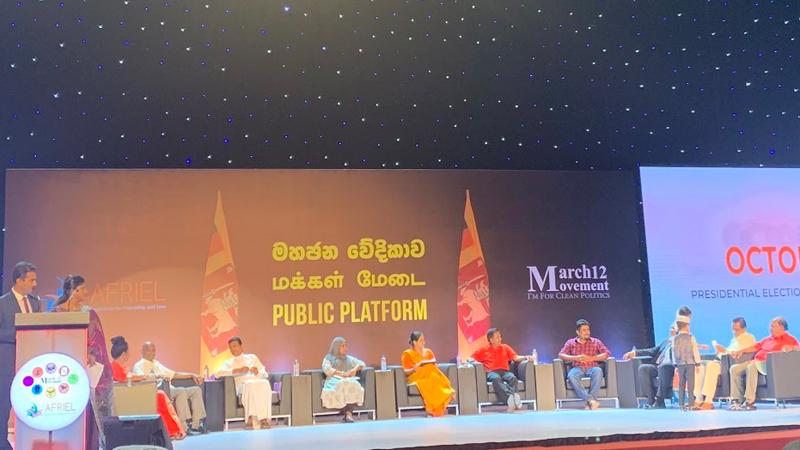 The first 'Public Platform' organised by the March 12 Movement and the Association of Friendship and Love (AFRIEL) youth network was held yesterday evening at the Sugathadasa Indoor Stadium. Ten out of the 33 Presidential candidates shared their views and policies at the event.