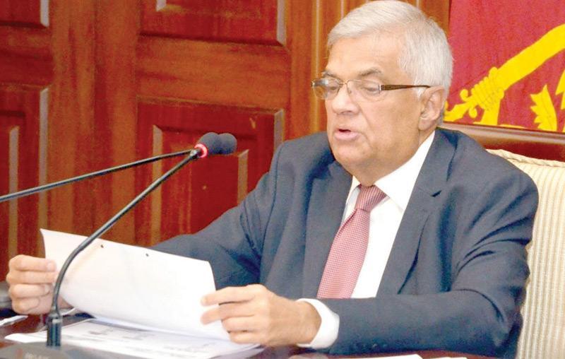 PM Ranil Wickremesinghe
