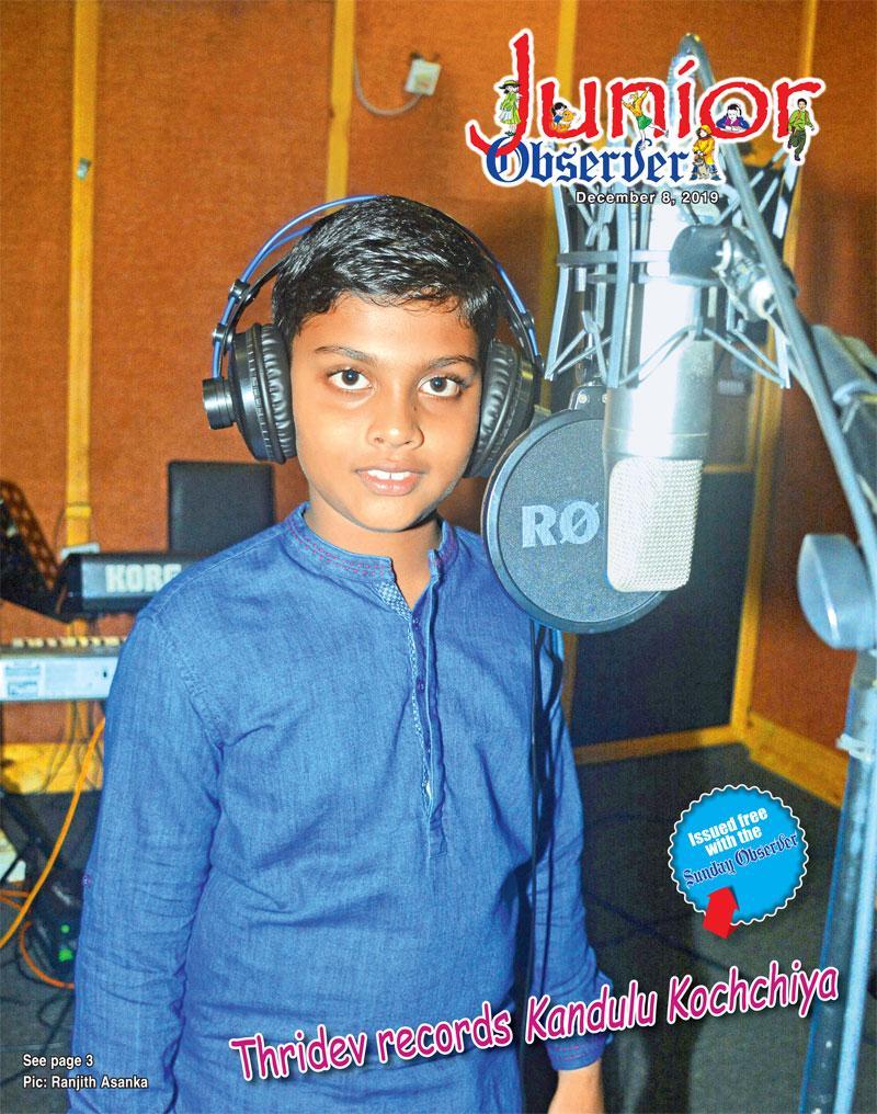 Thridev records Kandulu Kochchiya