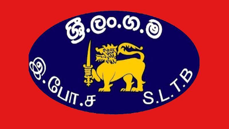 SLTB bus service between Embilipitiya and Middeniya to operate again