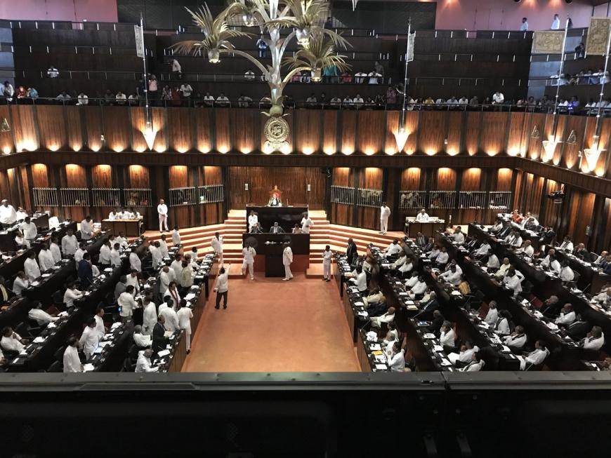 Parliamentary Selection Committee convenes today