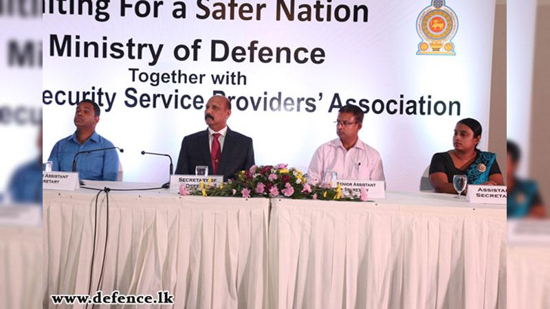 Defence Ministry to regularize private security agencies