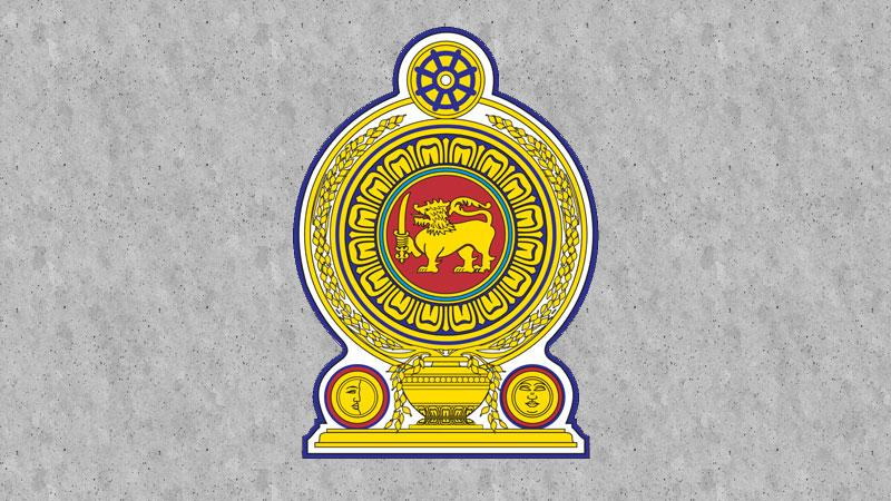 Commission to investigate incidents of political revenge; accepts complaints till Feb.20
