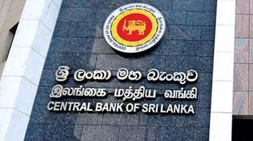 CBSL reduces its policy interest rates