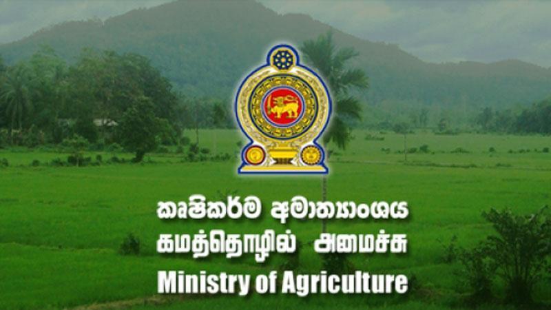 Agriculture Ministry relocates at Battaramulla