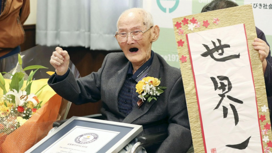112-year-old Japanese recognized as world's oldest living man