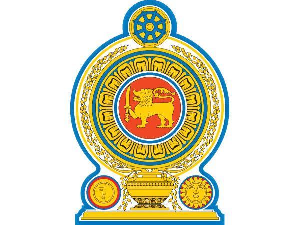 Gazette Notification suspended; to establish Sainthamaruthu UC