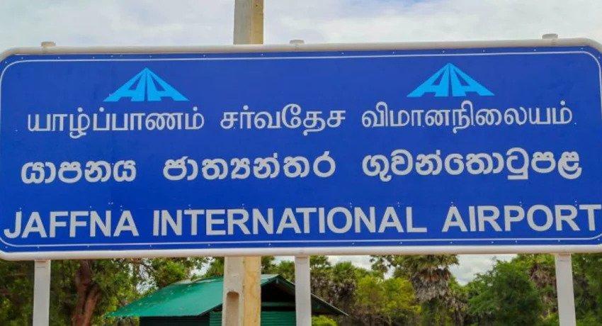 India and SL to upgrade Jaffna International Airport
