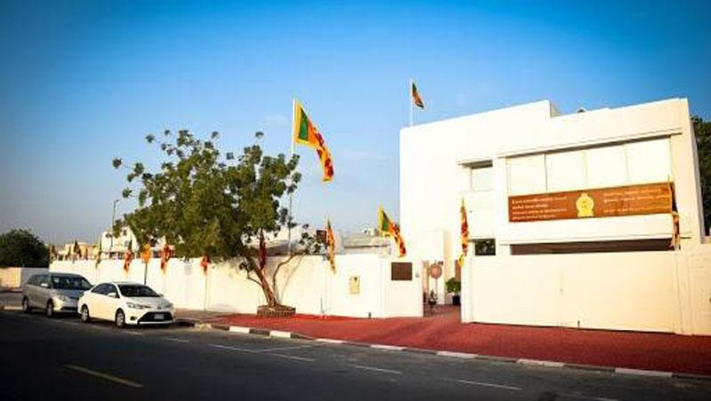 24X7 helpline launched by Sri Lankan Embassy in Abu Dhabi