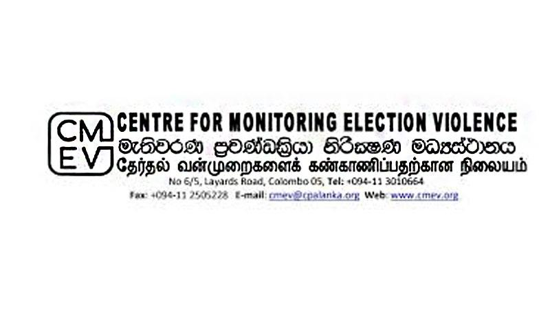 CMEV to track on election expenses