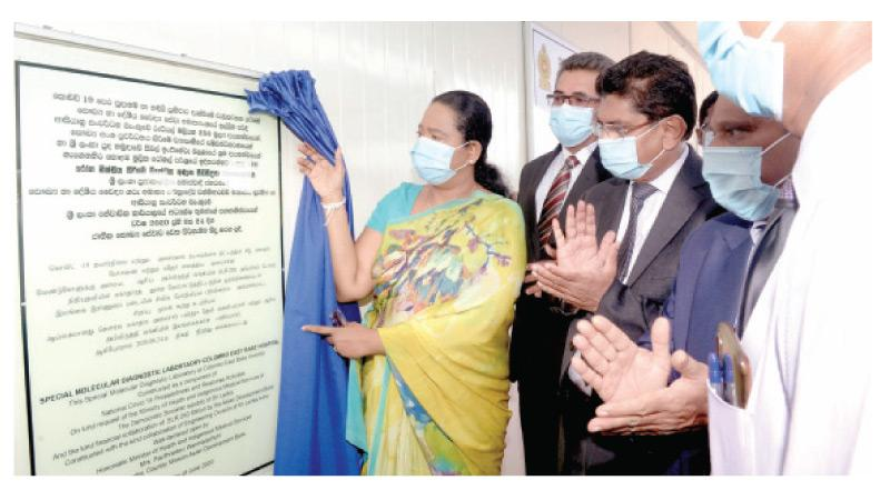 Health Minister Pavithra Wanniaradchchi opens the laboratory while Ministry Secretary Major General Sanjeewa Munasinghe,Health Services Director General Dr. Anil Jasinghe and officials look on.