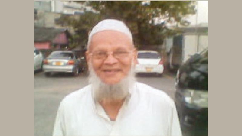Mohamed Anver Ameer