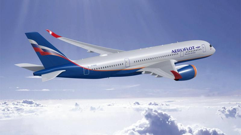 Russian airline