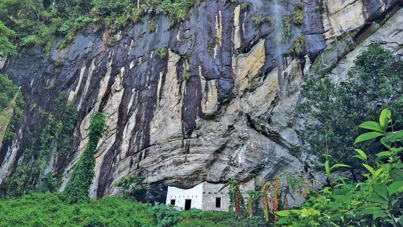 Batadomba-lena forest reserve at Waladura in Kuruwita