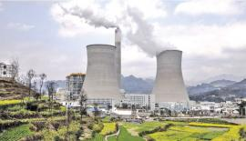 A newly built Chinese state-owned coal fired power plant in Liuzhi County, Guizhou province, southern China. Pic: Kevin Frayer/Getty Images