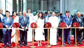 The ceremony entailed the cutting of the ribbon to mark new beginnings and the unveiling of the plaque by President Sirisena.