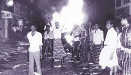 Borella during Black July  1983