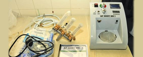 Heated Humidified Oxygen Therapy Machines