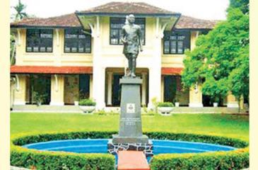 The Kotelawala Defence University