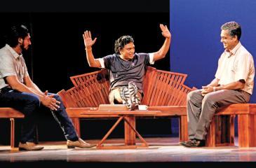 A scene from Nethuwa Beri Minihek