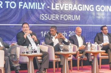The panel discussion in progress.