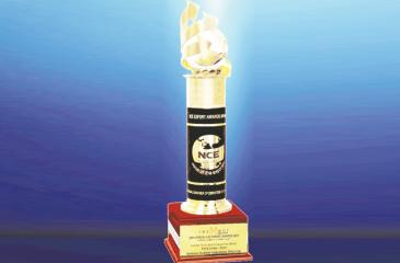 The NCE Award won by DSI