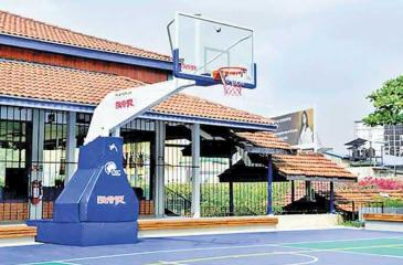 OSC's new basketball  court