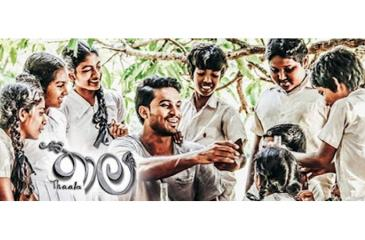 A scene from the film Thaala