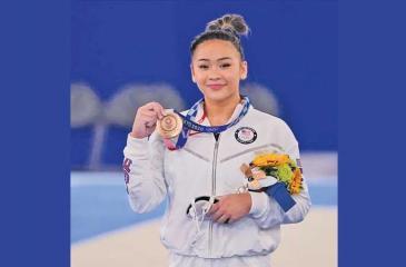 Sunisa Lee