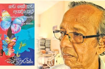 Maal Wijayarathna