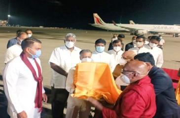 SriLankan at Kushinagar International Airport