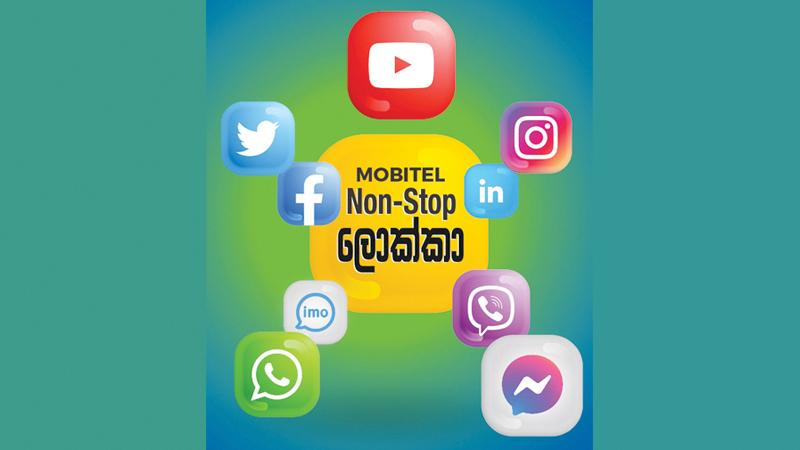 SLT-Mobitel introduces all-in-one mobile data plan
