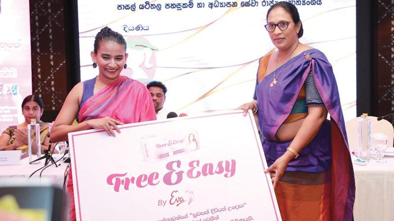 At the launch of Diyaniya