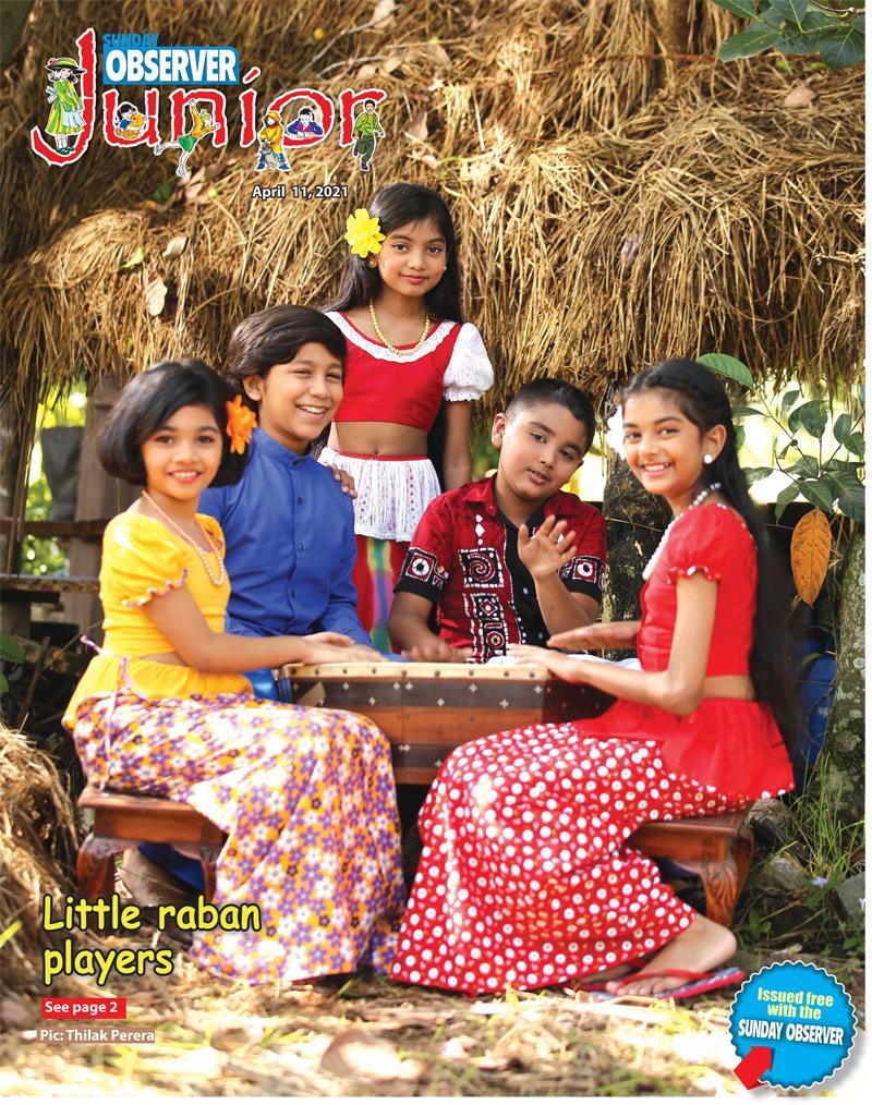 Little raban players